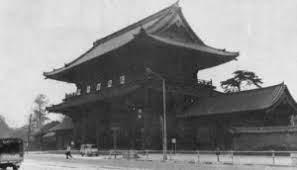 はじめて仮大教院が設けられた芝増上寺
