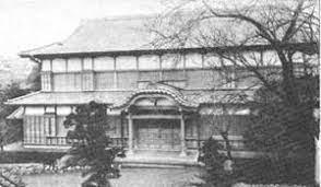 麻布の大教院宣教殿及び教務所