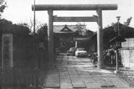 戦後復元された現在の神道大教院